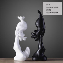 HW10122018F African Statue