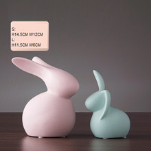 HW1122018F Rabbit Family