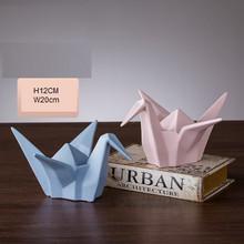 HW1122018K  Origami