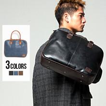 MA05012019E Briefcase