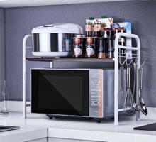 HW15012019B  Oven Rack