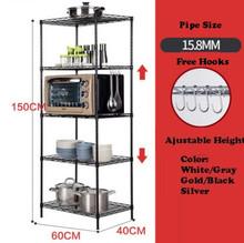 HW20012019F 4 Level Rack