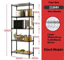 HW20012019I  5 Level Rack ( Non-adjustable Height)
