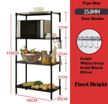 HW20012019J  4 Level Rack ( Non-adjustable Height)