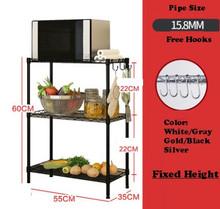 HW20012019K 3 Level Rack  ( NON-ADJUSTABLE HEIGHT)