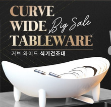 HW24012019A Curve Shape Dish Tray