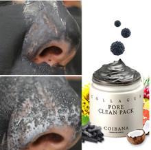 BTKR25012019E COLLAGEN  Pore cleaning  毛孔清潔+角蛋白護理/毛孔包皮脂白色