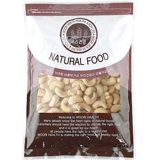 OGF16022019C  Cashew Nut  1kg