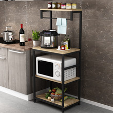 HW03052019A Kitchen Rack