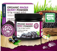 OFG09032019E Maqui Berry Powder 100g