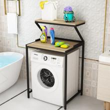 HW02112019A2 Shelf For Washing Machine
