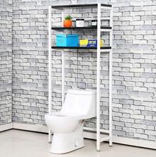 HW02112019A111  Shelf for washing machine  / toilet seat