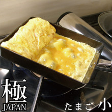 HW12042019A Iron frying pan egg omelet
