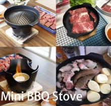HW05012019A Mini BBQ Stove