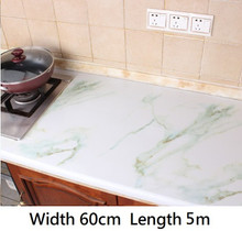 HW16082019U  60cm x 5m