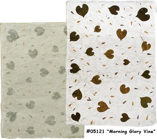 05121-gar-sheer-morn-glry-lvs-duo-72-500-w-code.jpg