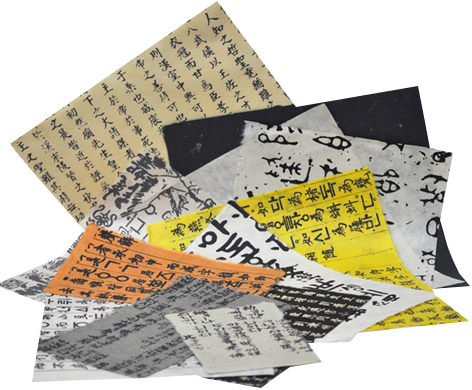 971425-a-orient-express-loose-paper-parts-cutout-472.jpg