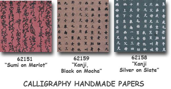 calligraphy-hp-swatch-3-72-600.jpg