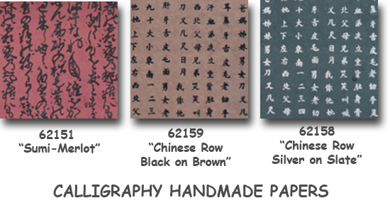 calligraphy-hp-swatch-3.jpg