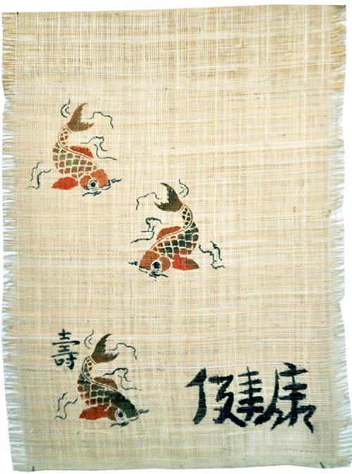 raffia-cloth-jap-fish-color-cutout-72-500.jpg