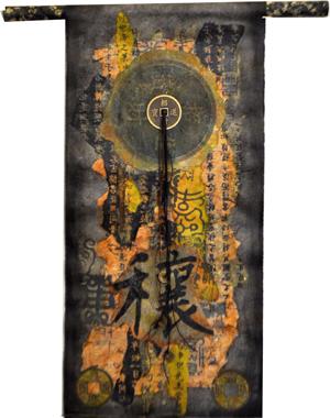 zen-abundance-scroll-300.jpg