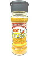 Hot Chicken Chilli Salt (Mild)