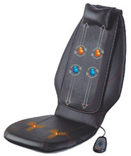 3Q Luxury Dual Massage Cushion