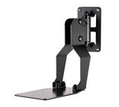 Dynaudio Professional Wall Mounting Bracket