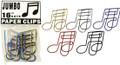 This set of 16th note themed paper clips is perfect for any one that loves music. Get some today and spice up your paperwork.  Comes in assorted colors.