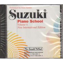 Suzuki Piano School CD, Volume 4 - Seizo Azuma.