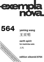 Earth Spirit (Marimba Solo). Composed by Yaming Wang. For Marimba. Percussion. Softcover. 14 pages. Sikorski #SIK8764. Published by Sikorski.