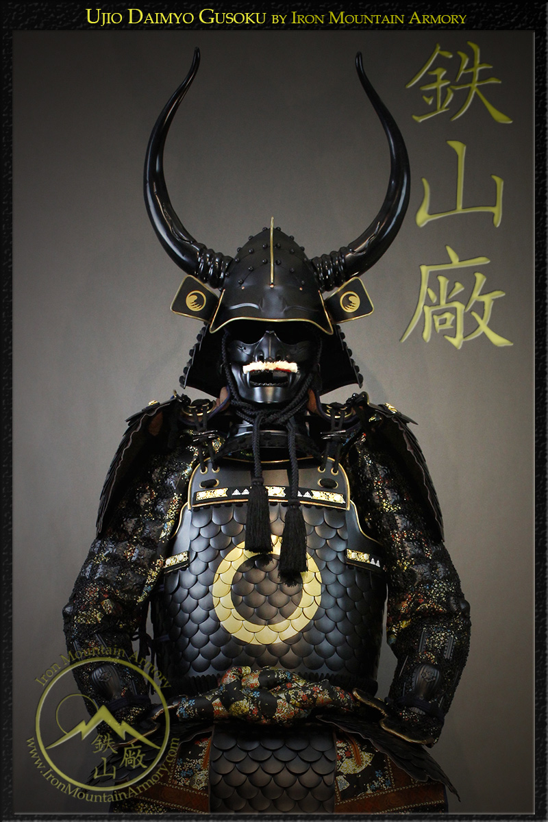 d07-06-ujio-daimyo-gusoku-by-iron-mountain-armory.jpg