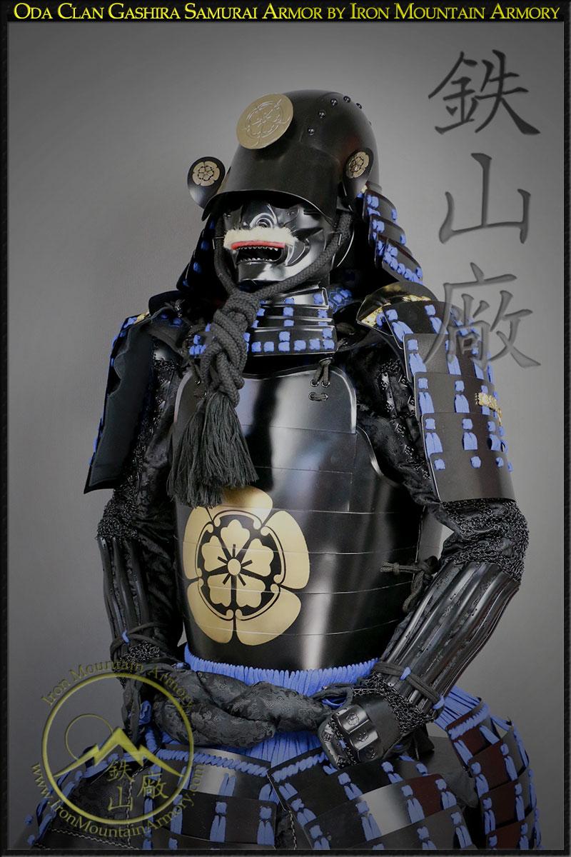 g07-07-oda-clan-gashira-samurai-armor-.jpg