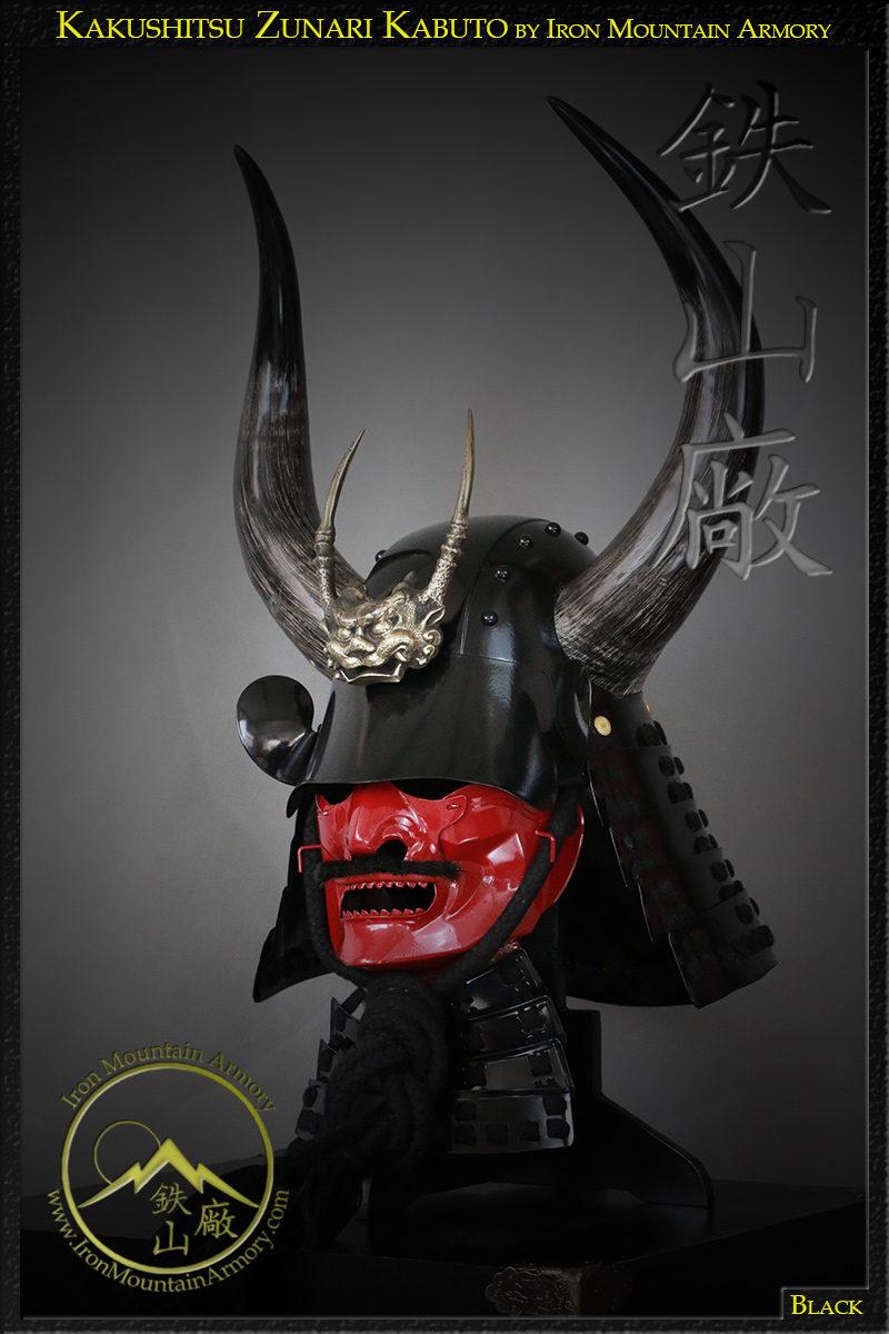 gzk10-02-kakushitsu-zunari-kabuto-by-iron-mountain-armory-800x1200.jpg