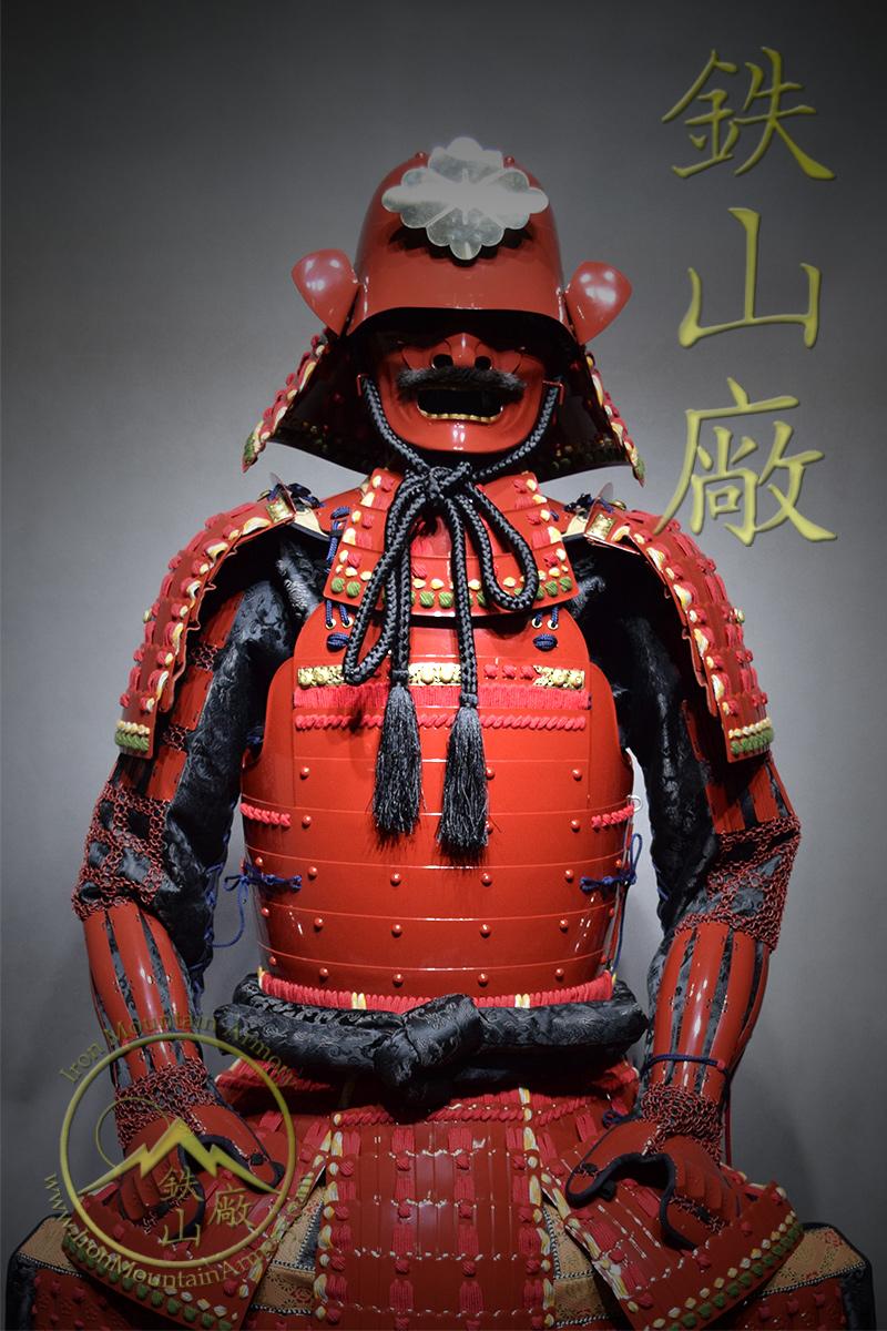 t07-06-byo-toji-yokohagi-taisho-okegawa.jpg