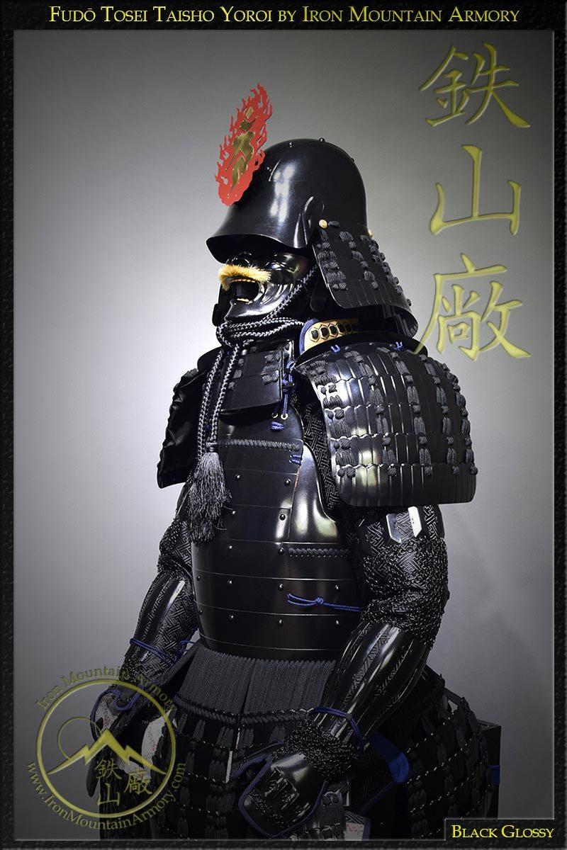 t09-07-fudo-tosei-taisho-yoroi-by-iron-mountain-armory-800x1200.jpg
