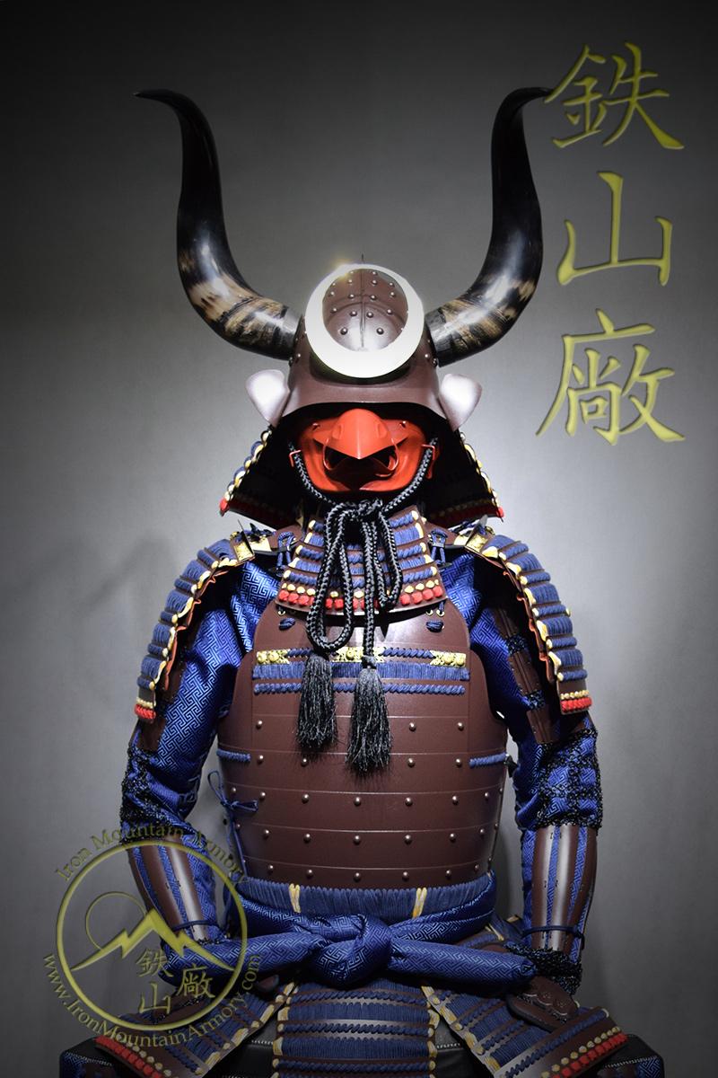 t13-06-tsuno-oni-yoroi.jpg