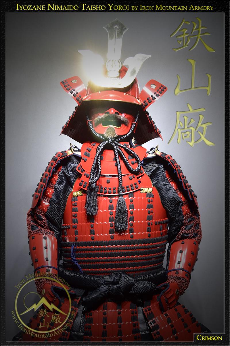 t40-06-iyozane-nimaido-taisho-yoroi-by-iron-mountain-armory.jpg