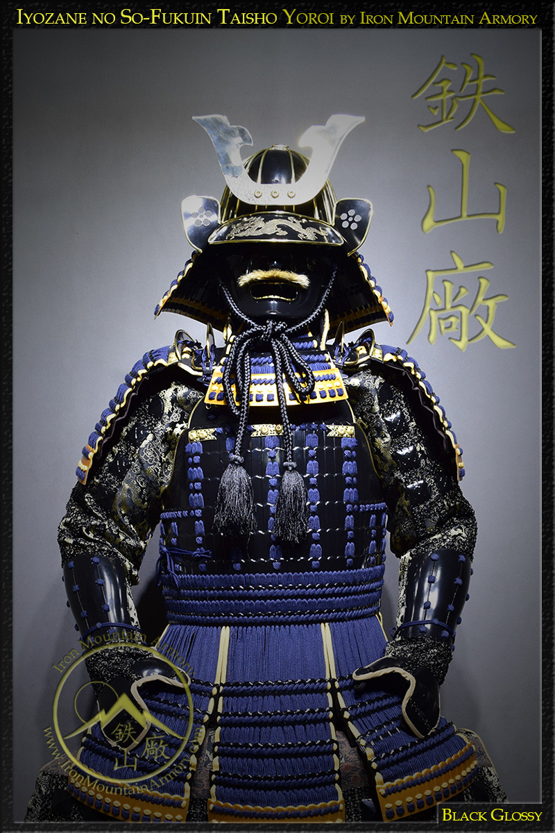 t41-06-iyozane-no-so-fukurin-taisho-yoroi-by-iron-mountain-armory.jpg