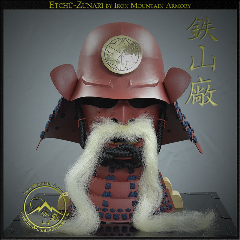 tzk-05-00-etch-zunari-by-iron-mountain-armory.jpg