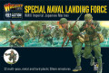 BA-119  Japanese Marine landing Force Box