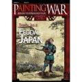 PAB-06  Feudal War