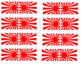 COL-4g Japanese Flags