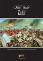 BPB-04 Zulu Black Powder Rules