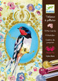 DJECO - GLITTER BOARDS - BIRDS