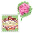 EEBOO - CREPE PAPER FLOWERS - ELODIE
