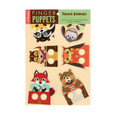 MUDPUPPY - FINGER PUPPETS - FOREST ANIMALS