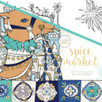 KAISERCRAFT - COLOURING BOOK - SPICE MARKET