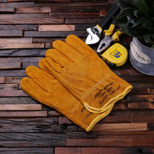 Groomsmen Bridesmaid Gift Suede Multipurpose Gloves – Gardening Carpentry