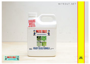 MITE OUT | Quart (12/Cs)  *MICHIGAN ONLY